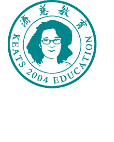 Keats School Blog