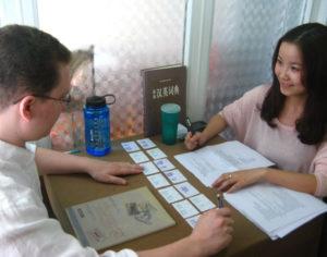中国語のレッスン・留学前に、絶対覚えるべき単語とフレーズ