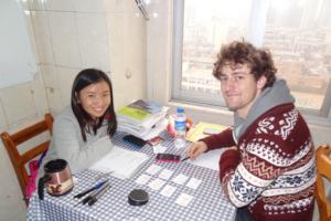 中国語の勉強を最高の環境でするならKEATS